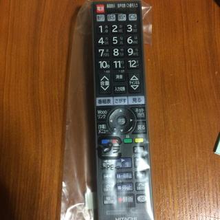 ヒタチ(日立)の日立 テレビリモコン C-RT7 HITACHI WOOO(その他)