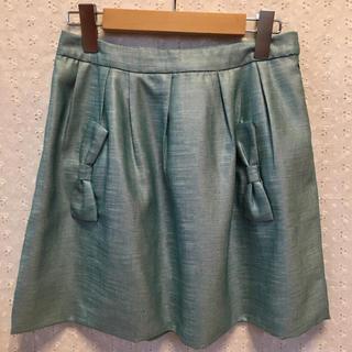 クチュールブローチ(Couture Brooch)の感謝sale❤️2048❤️Couture brooch②❤️上品可愛いスカート(ミニスカート)