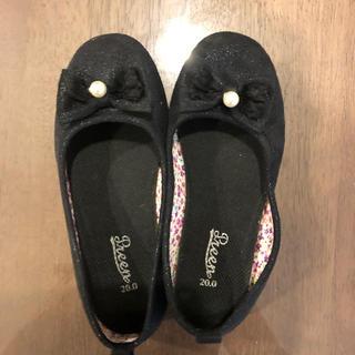 シマムラ(しまむら)の20センチ 子供靴(フォーマルシューズ)