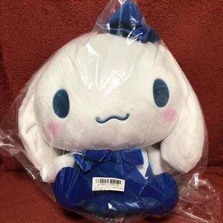 シナモロール(シナモロール)の【新品】シナモロール ♡ BIG ぬいぐるみ(ぬいぐるみ)