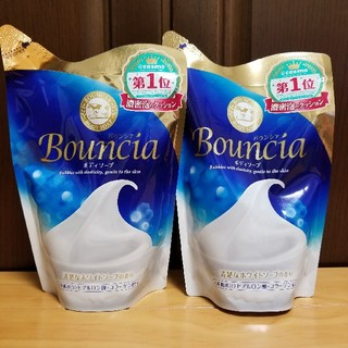 牛乳石鹸 - 【牛乳石鹸】バウンシアボディーソープ詰め替え用430ml×2個セット