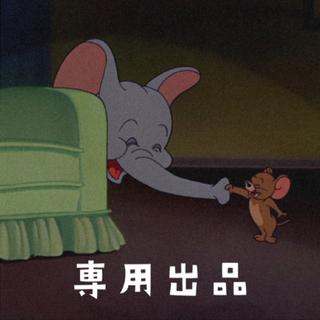 ジャニーズジュニア(ジャニーズJr.)の【専用出品】ちゃ⸜❤︎⸝様(その他)