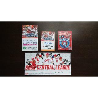 ヒロシマトウヨウカープ(広島東洋カープ)の広島 カープ 2020 日程表 3種 チケット 入場券 袋 (その他)