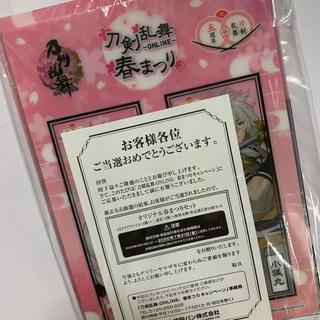 ヤマザキセイパン(山崎製パン)の刀剣乱舞 デイリーヤマザキ 春まつり♡(クリアファイル)