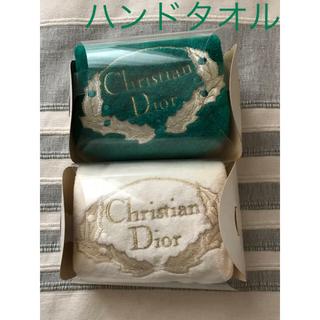 クリスチャンディオール(Christian Dior)のChristian Dior ハンドタオル 2枚組(タオル/バス用品)