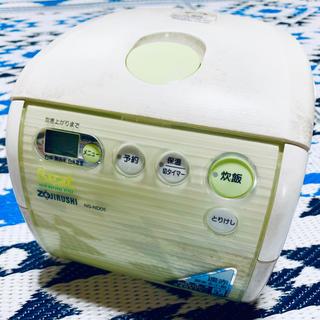 ゾウジルシ(象印)の象印 マイコン炊飯ジャー NS-ND05 WXナチュラルホワイト 2006年製(炊飯器)