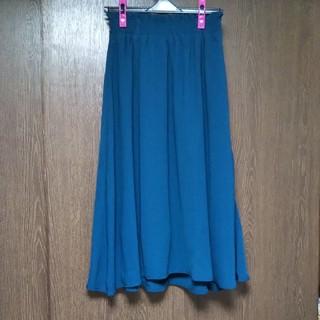 シマムラ(しまむら)のブルーグリーンのミモレ丈スカート(ロングスカート)