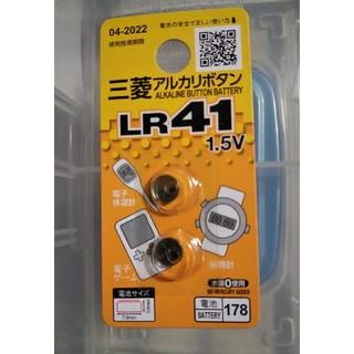 ミツビシ(三菱)の三菱LR41ボタン電池(バッテリー/充電器)