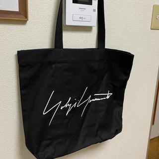 ヨウジヤマモト(Yohji Yamamoto)のYohji Yamamoto トートバック 未使用(トートバッグ)