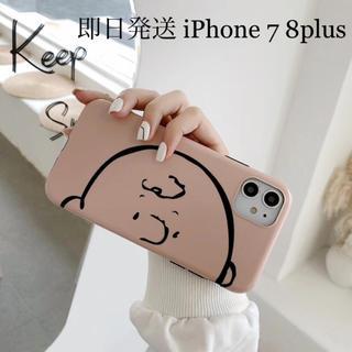 スヌーピー(SNOOPY)のチャーリーブラウン iPhone7plus iPhone8plus スマホケース(iPhoneケース)