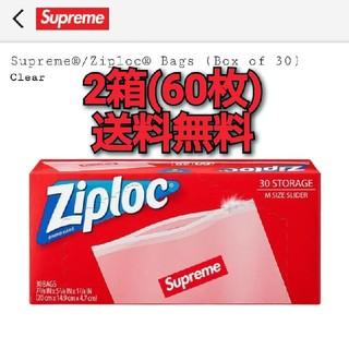 シュプリーム(Supreme)のSupreme シュプリーム Ziploc ジップロック 2箱(その他)