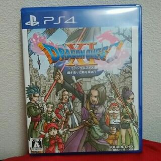 PlayStation4 - ドラゴンクエスト11 XI 過ぎ去りし時を求めて PS4