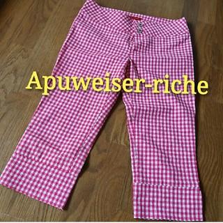 Apuweiser-riche - Apuweiser-riche ギンガムチェック クロップドパンツ