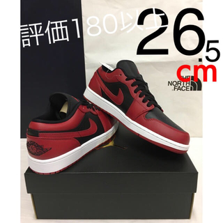 NIKE - NIKE AIR JORDAN 1 LOW AJ1  26.5 cm