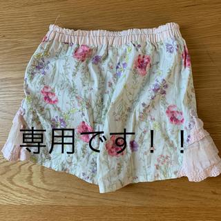 スーリー(Souris)の110  スーリー(パンツ/スパッツ)