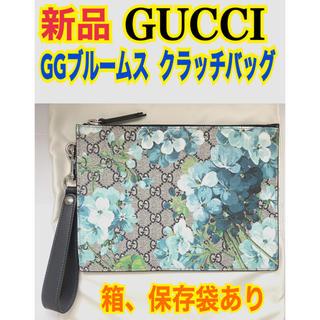 グッチ(Gucci)の新品⭐️GUCCI グッチ ブルームス ネイビー セカンドバッグ クラッチバッグ(クラッチバッグ)