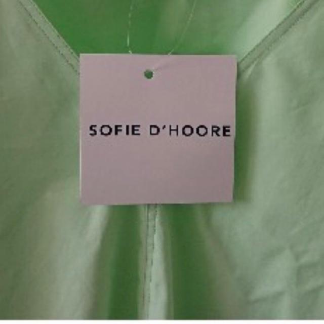 Drawer(ドゥロワー)のソフィードール ブラウス レディースのトップス(シャツ/ブラウス(長袖/七分))の商品写真