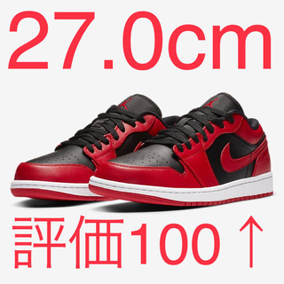 "NIKE - NIKE AIR JORDAN 1 LOW ""VARSITY RED"""