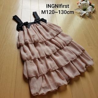 イングファースト(INGNI First)のイングファーストシフォンワンピースM120~130cm(ワンピース)
