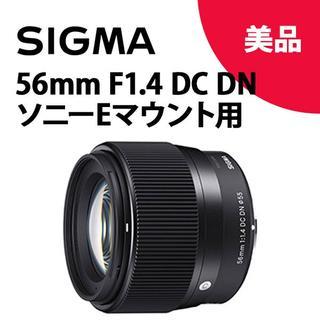 SIGMA - SIGMA 56mm F1.4 DC DN ソニー用
