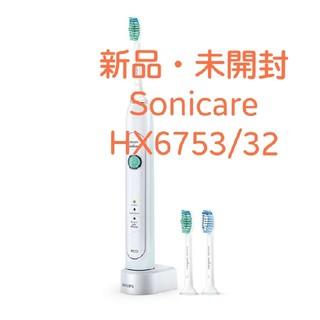 PHILIPS - ③【新品 未開封】電動 歯ブラシ ハブラシ Sonicare HX6753/32