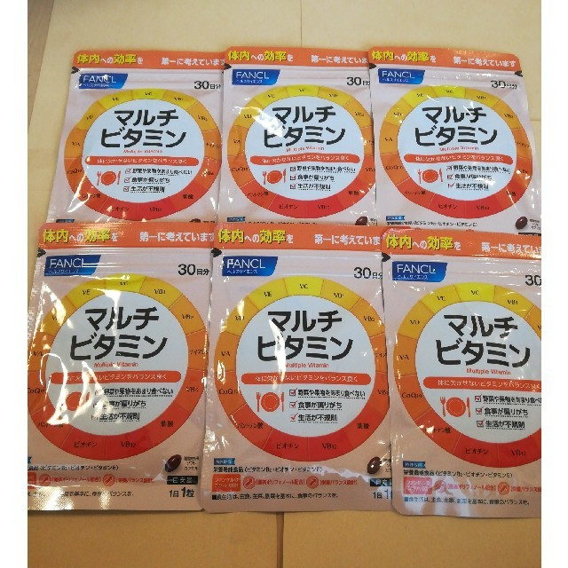 FANCL(ファンケル)のファンケル マルチビタミン30日分×6袋 食品/飲料/酒の健康食品(ビタミン)の商品写真