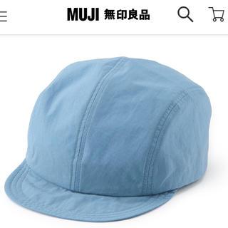 MUJI (無印良品) - 無印良品 MUJI キッズ ボア 撥水キャップ 54cm ブルー