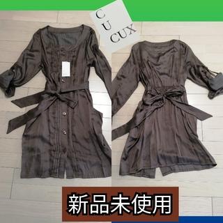 新品未使用CU CUX 夏コート薄手ベルト付き体型カバーブラウングレー通勤素敵
