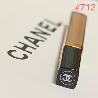 CHANEL - 【未使用】CHANEL ルージュココ グロス 712