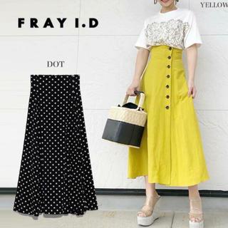 FRAY I.D - 美品♡ FRAY ID ナローフレアースカート ワンピ ブラウス ドット