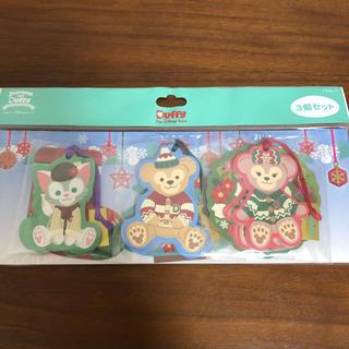 Disney - 【未開封】ディズニー ダッフィー クリスマス メモ セット