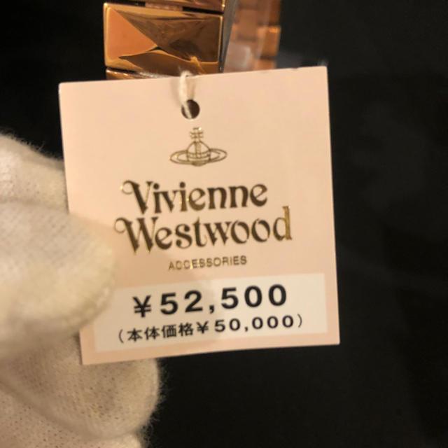 Vivienne Westwood(ヴィヴィアンウエストウッド)のヴィヴィアン  時計 新品 定価5万 レディースのファッション小物(腕時計)の商品写真