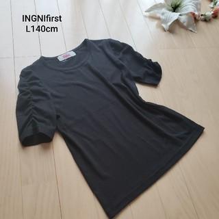イングファースト(INGNI First)のイングファーストラメ入り袖シャーリングカットソーL140cm(Tシャツ/カットソー)