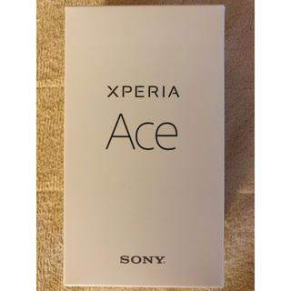 Xperia - [新品未開封] XPERIA Ace simフリー