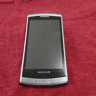 NEC - ドコモ MEDIAS  N-04C スマホ本体