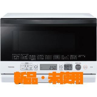 東芝 - 「TOSHIBA」過熱水蒸気オーブンレンジ ER-TD80