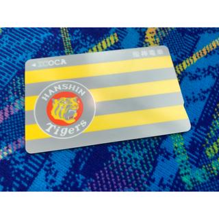 ハンシンタイガース(阪神タイガース)のICOCA 阪神タイガース(鉄道乗車券)