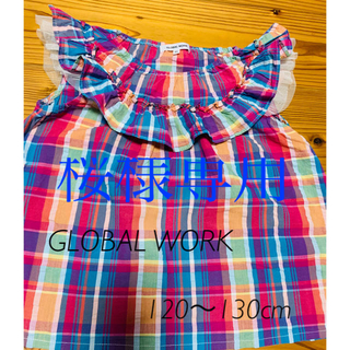 GLOBAL WORK - GLOBAL WORK女児トップスXL(120〜130cm)