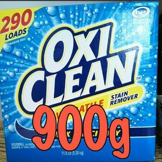 コストコ(コストコ)のオキシクリーン900g(洗剤/柔軟剤)