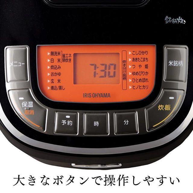 アイリスオーヤマ(アイリスオーヤマ)の炊飯器 5合炊き 一人暮らし アイリスオーヤマ 5合 5.5合 RC-MC50 スマホ/家電/カメラの調理家電(炊飯器)の商品写真