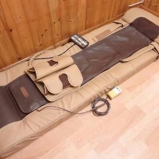 Panasonic - フランスベッド 折りたたみ式全身治療ベッド スリーミー2122 温熱/エアー/マ