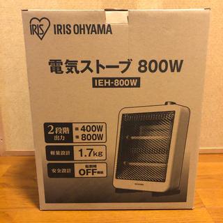 アイリスオーヤマ(アイリスオーヤマ)のIRIS IEH-800W 電気ストーブ(電気ヒーター)