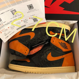 NIKE - AIR JORDAN1 OG SHATTERED BACKBOARD 27CM