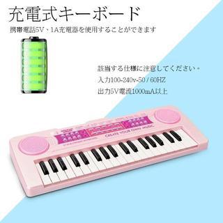 電子ミニキーボード JINRUCHE 37鍵盤 キッズピアノ 多機能 ¥3,98(電子ピアノ)
