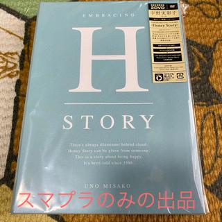 トリプルエー(AAA)のUNO MISAKO LIVE TOUR 2019 -Honey Story-/(ミュージック)