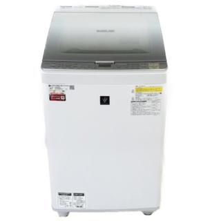 SHARP - 2017年シャープ9k洗濯乾燥機中古美品東京埼玉神奈川限定送料込み