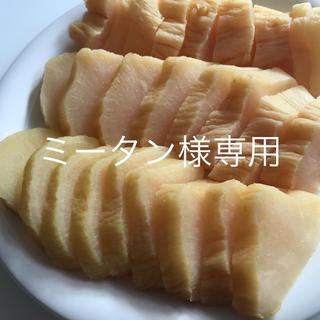 ミータン様専用(漬物)