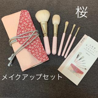 白鳳堂 - 白鳳堂 桜 メイクブラシ5本とブラシ入れのセット