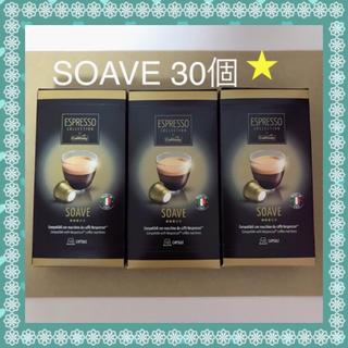 コストコ(コストコ)のコストコ カフィタリー ネスプレッソ 互換カプセル SOAVE 30個(コーヒー)