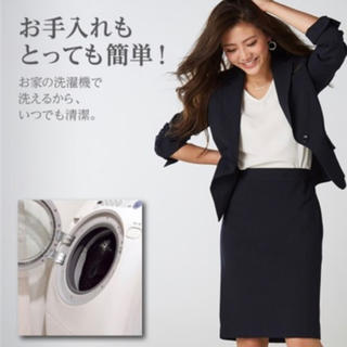 ニッセン - 洗濯可能レディーススーツ ストライプネイビー
